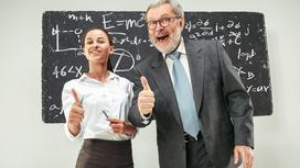 Учителя у доски