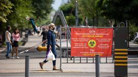 Женщина в маске идет по улице