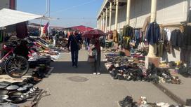 Шайтан базар