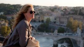 Кадр из фильма «Ешь, молись, люби» (2010)