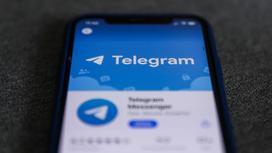 Мессенджер Telegram в appstore