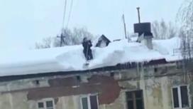 Мужчина стоит на крыше