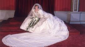 Принцесса Диана в день свадьбы