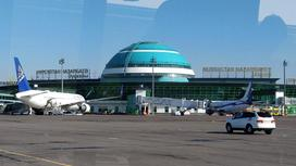 Международный аэропорт Нурсултан Назарбаев