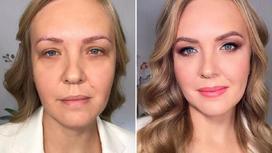 До и после мейк-апа
