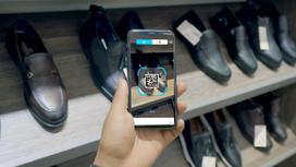 Цифровая маркировка обуви