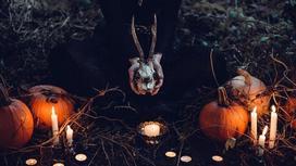 Атрибуты для Хэллоуина