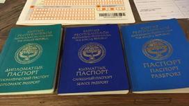 Паспорты в Кыргызстане