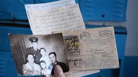 Письмо доставили после 41 года