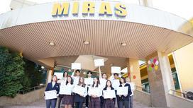 конкурс грантов на обучение в школе «Мирас»