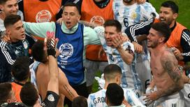 "Аргентина празднует проход в финал ""Копа Америка"""