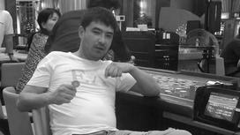 Ермек Омаров