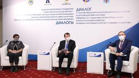 Председателем Агентства по противодействию коррупции в городе Алматы проведен открытый диалог с общественностью