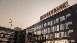 Здание Jýsan Bank