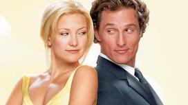 Кадр из фильма «Как отделаться от парня за 10 дней» (2003)