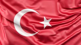 Флаг Турции. Фото pixabay.com