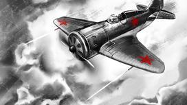 Самолетик с красными звездами