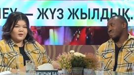 Зайда Жаңабаева