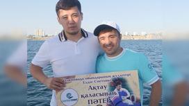 Елдос сметов получил сертификат на квартиру