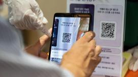 Человек сканирует QR-код
