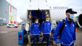 Футболисты сборной Казахстан прибыли в Хельсинки