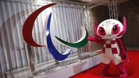 Символ Паралимпийских игр в Токио
