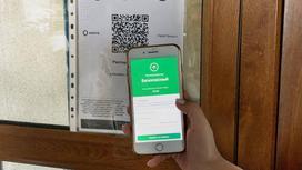 Homebank приложение