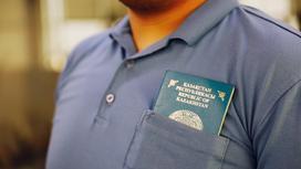 Паспорт лежит в кармане у мужчины