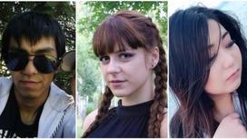 Азамат Исмаилов, Юлия Царева, Айжана Назанова