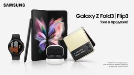 Продукция Samsung