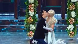Поцелуй Дениса Дорохова