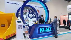 Выставка «Kazakhstan Machinery Fair 2021»