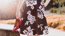Юбка-трапеция с цветочным принтом