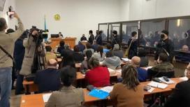Суд по делу о беспорядках в Кордае