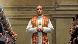«Новый Папа» 2 сезон (кадр из сериала)
