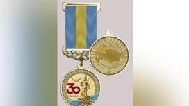 Фейковые медали в интернете