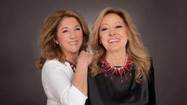 Кристина Севилья и Мария Мендиола
