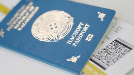 Казахстанский паспорт и билет крупным планом