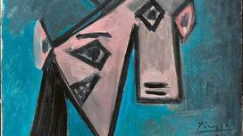 """Пабло Пикассо """"Голова женщины"""""""