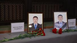 Погибшие полицейские в Алматы