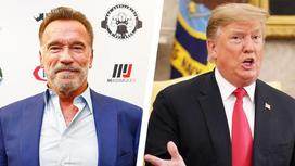 Арнольд Шварценеггер и Дональд Трамп