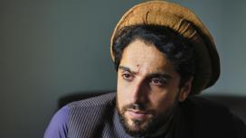 Ахмад Масуд