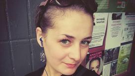 Российская спортсменка Анна Орловская