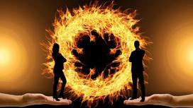 Мужчина и женщина на фоне огненного кольца (фантазия)