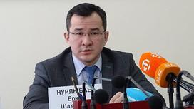 Ержан Нурлыбаев