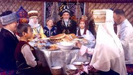 Казахская семья в юрте отмечает Наурыз