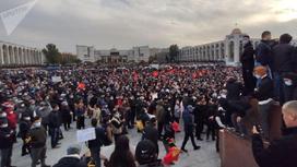 Митинг в Бишкеке на площади Ала-Тоо