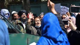 Женщины вышли протестовать в Кабуле