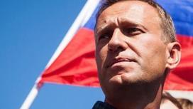 Алексей Навальный на фоне российского флага