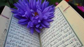 Раскрытая книга на арабском языке